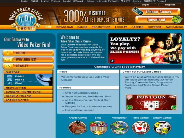 Video Poker Classic objective review on LCB