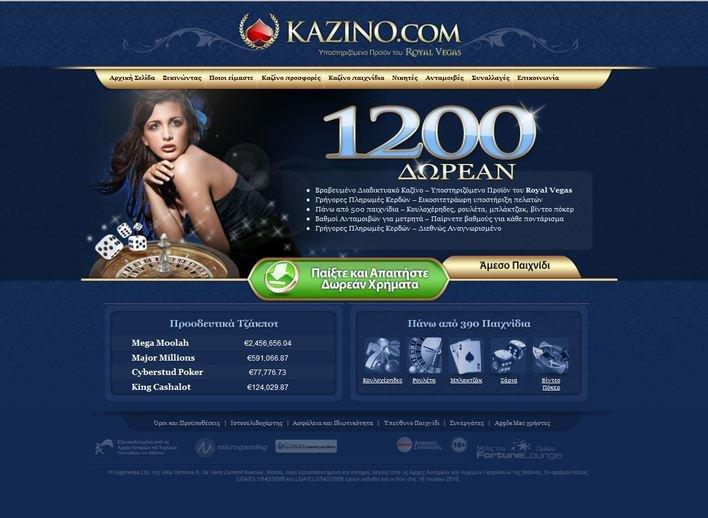 Kazino.com objective review on LCB