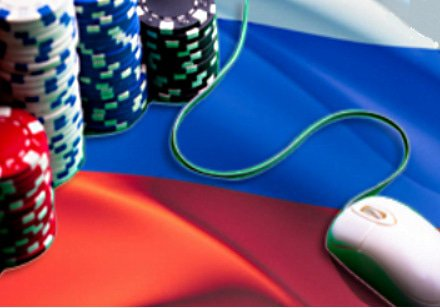 Russian Online Casino Gets Closed