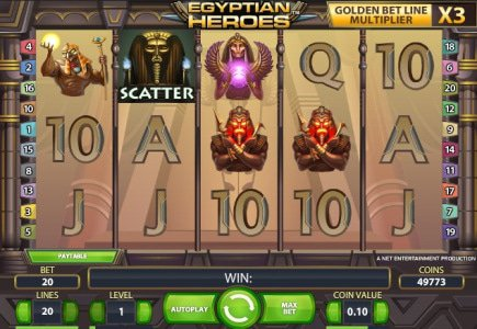 Net Entertainment Releases Egyptian Heroes Slot