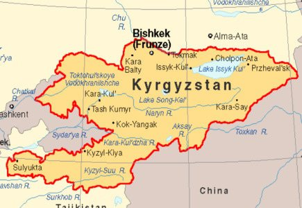 NO MORE GAMBLING IN KYRGYZSTAN IN THE FUTURE