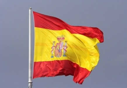 Bwin.Party Weighs in on Spanish Gambling Taxation