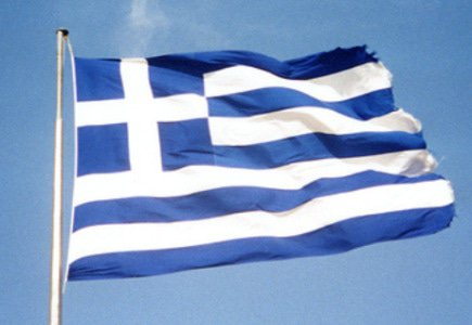 Greece Harmonizes Tax Rate for Gaming Sectors