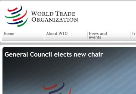 Antigua vs. U.S. in WTO Dispute Raised on Highest Political Level