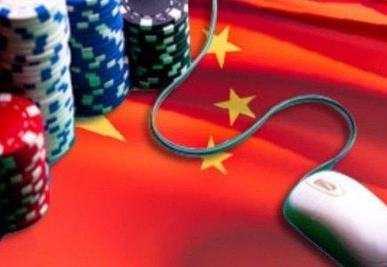 Online Gambling Ring in China