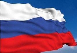 Crimea to Become Fifth Russian Gambling Zone?
