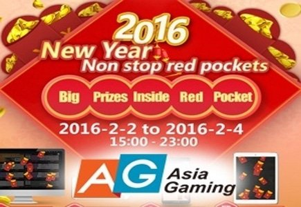 $500,000 Red Pocket Giveaway Hosted by Asia Gaming